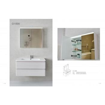 Piatti O1000 Modern Bathroom Single Vanity
